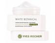 kem-trang-da-mat-white-botanical-chong-lao-hoa-cua-phap