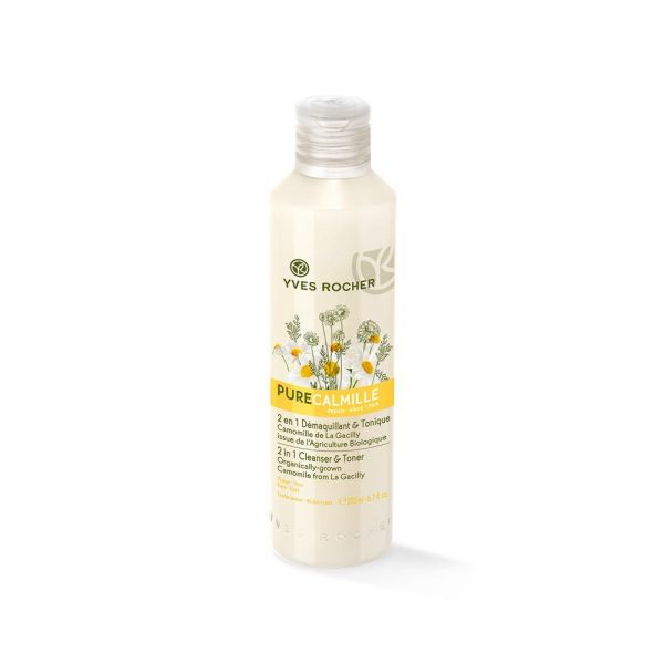 2 IN 1 CLEANSER AND TONER 200ML