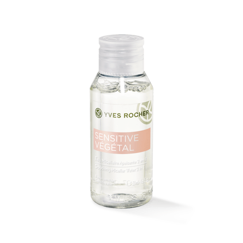 MINI SOOTHING MICELLAR WATER 50ML
