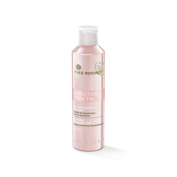 SOOTHING CLEANSING MILK 200ML